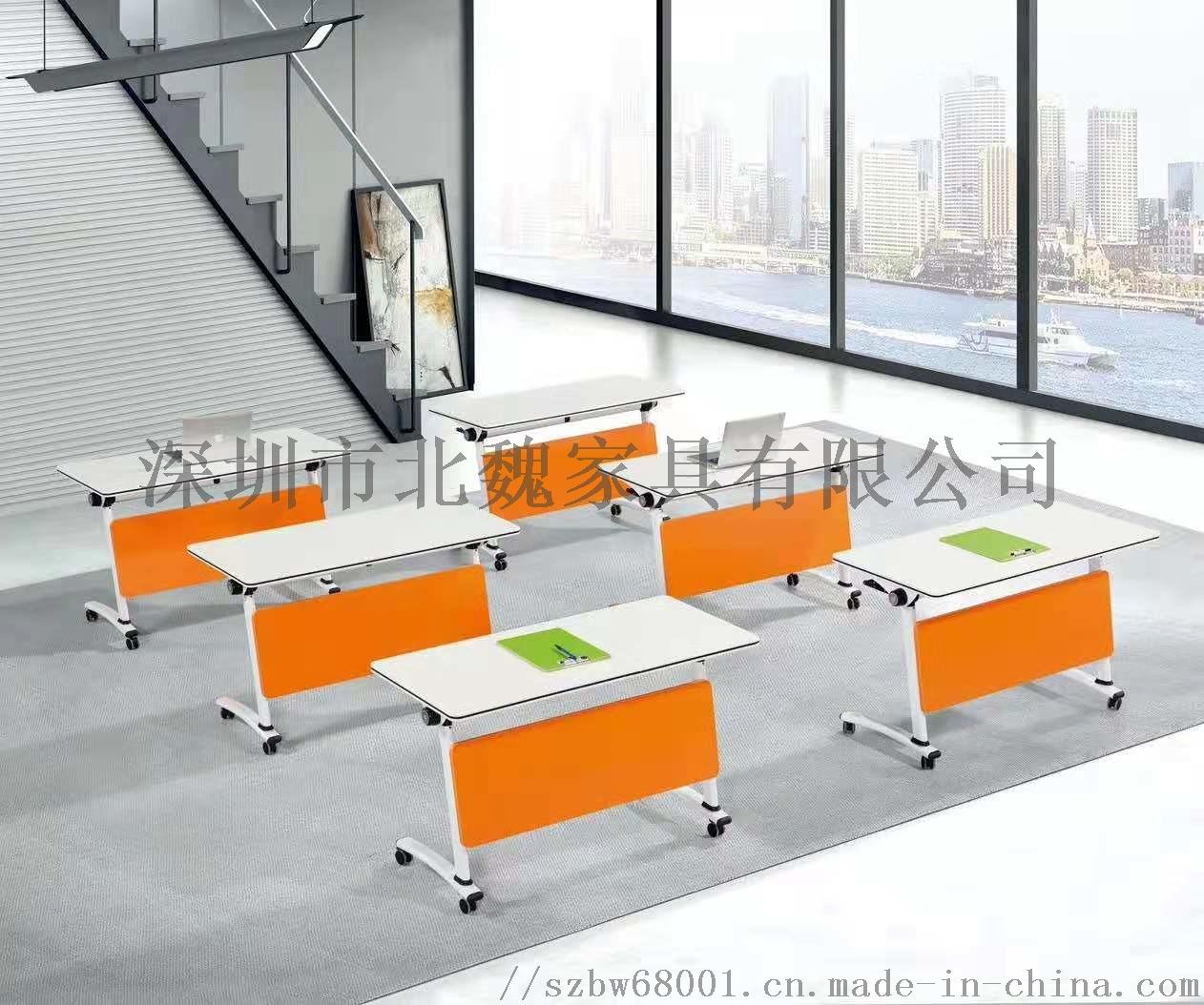 广东PXZ学校梯形拼接六边形创意带轮培训桌椅126941375