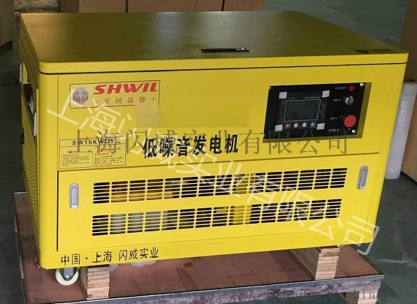 汽油发电机10KW 体积小142512645