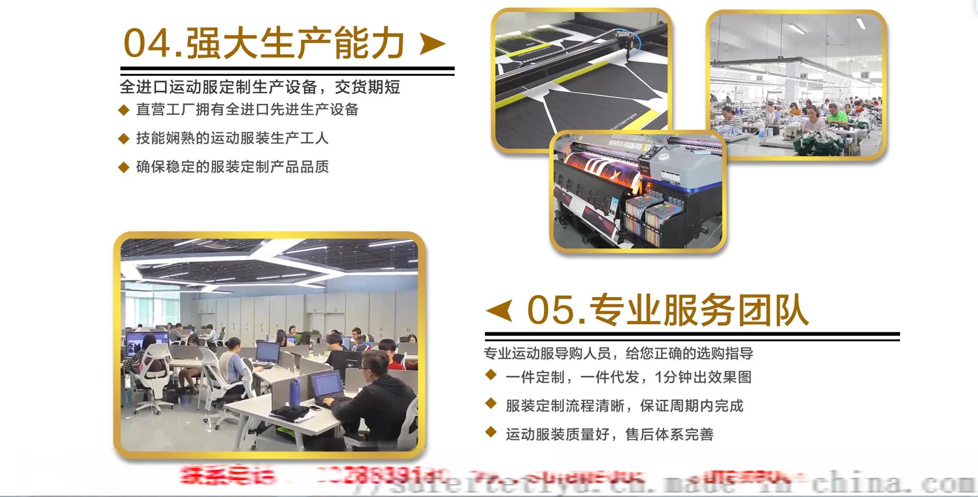 微信图片_20200102100706.png