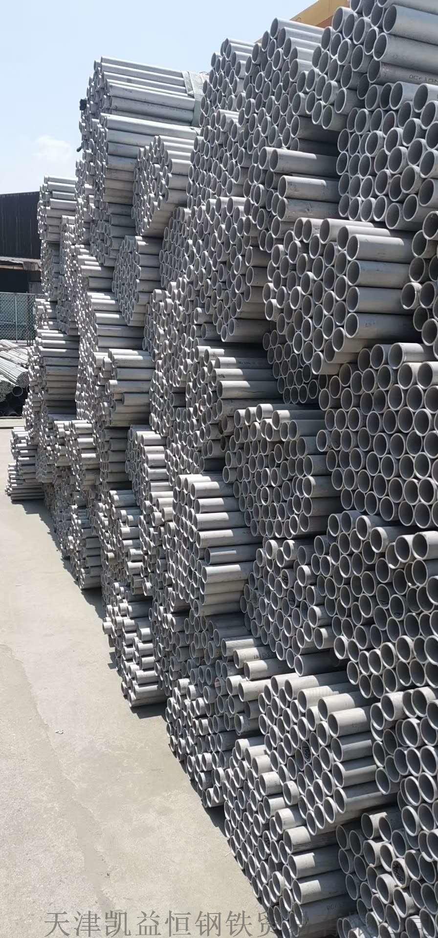 TP304不锈钢焊管厂