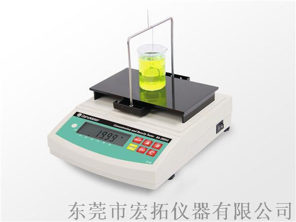 液體比重計 液體比重測試儀122529505