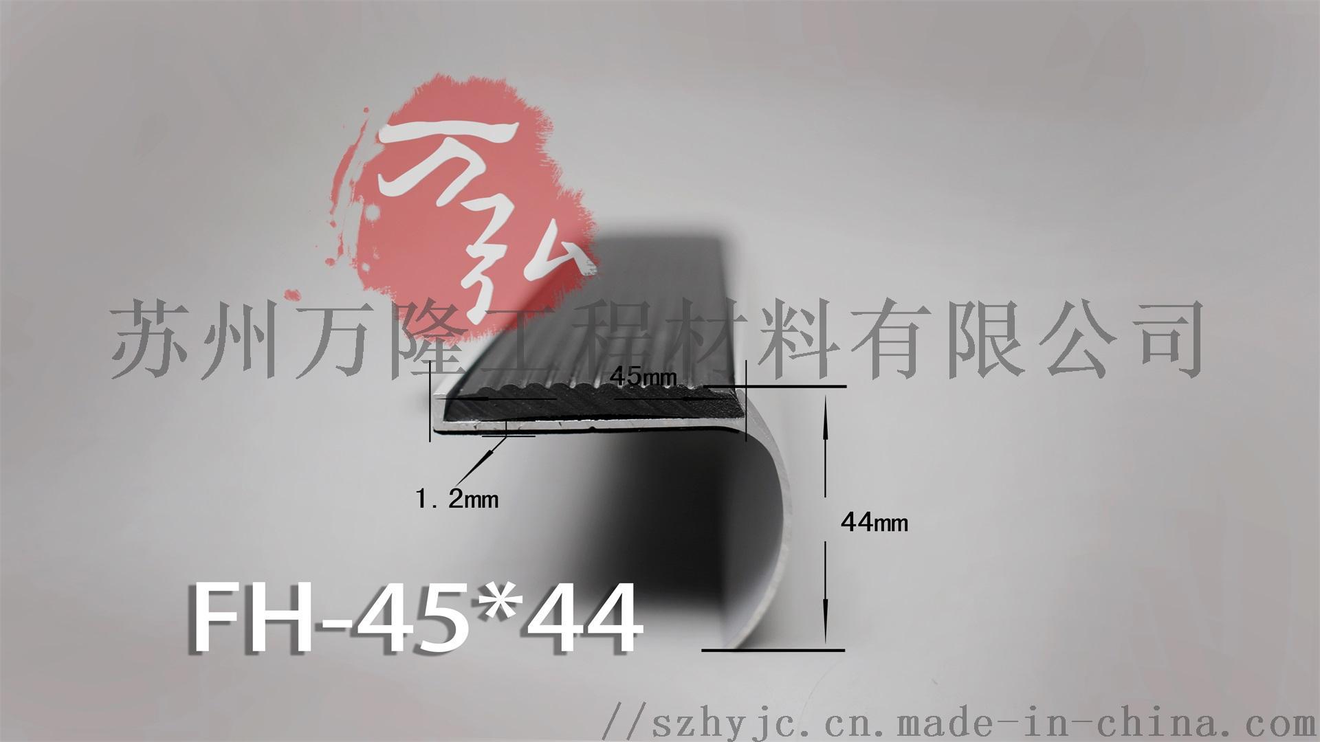 楼梯防滑条种类,铝合金楼梯,踏步防滑条安装方法133909275