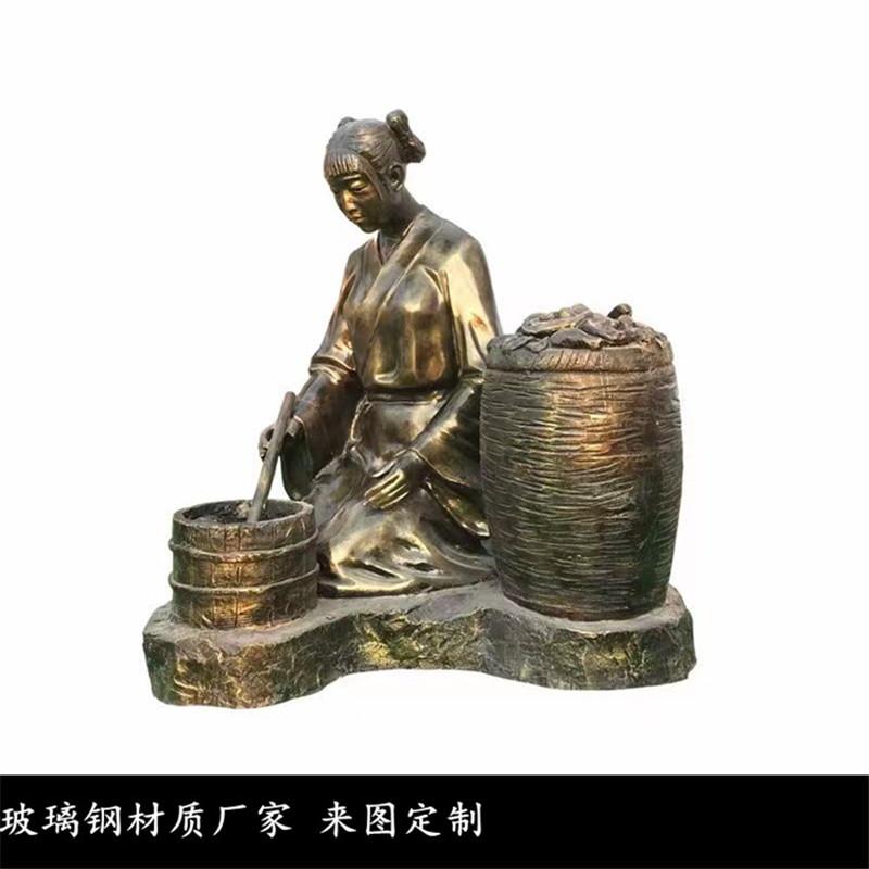 贵州玻璃钢民俗小吃雕塑 街边小贩人物雕塑955650395