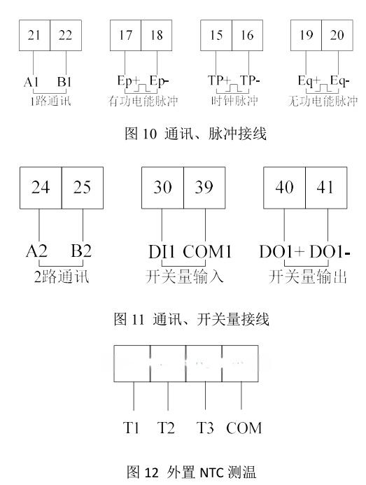 DTSD1352 导轨式多功能电能表627.png