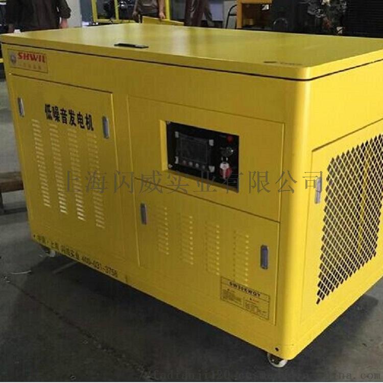 40KW汽油发电机 噪音小 进口动力 三相140864935