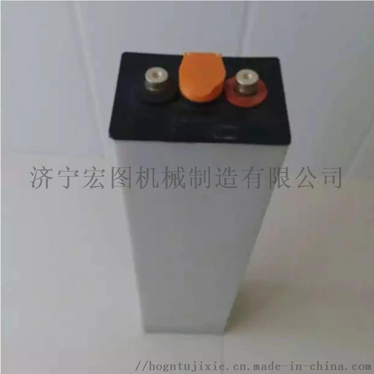 蓄电池 (1).jpg