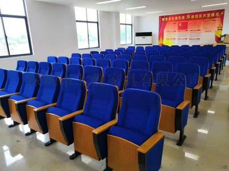 报告厅座椅-实木外壳礼堂椅-带写字板礼堂椅136001515