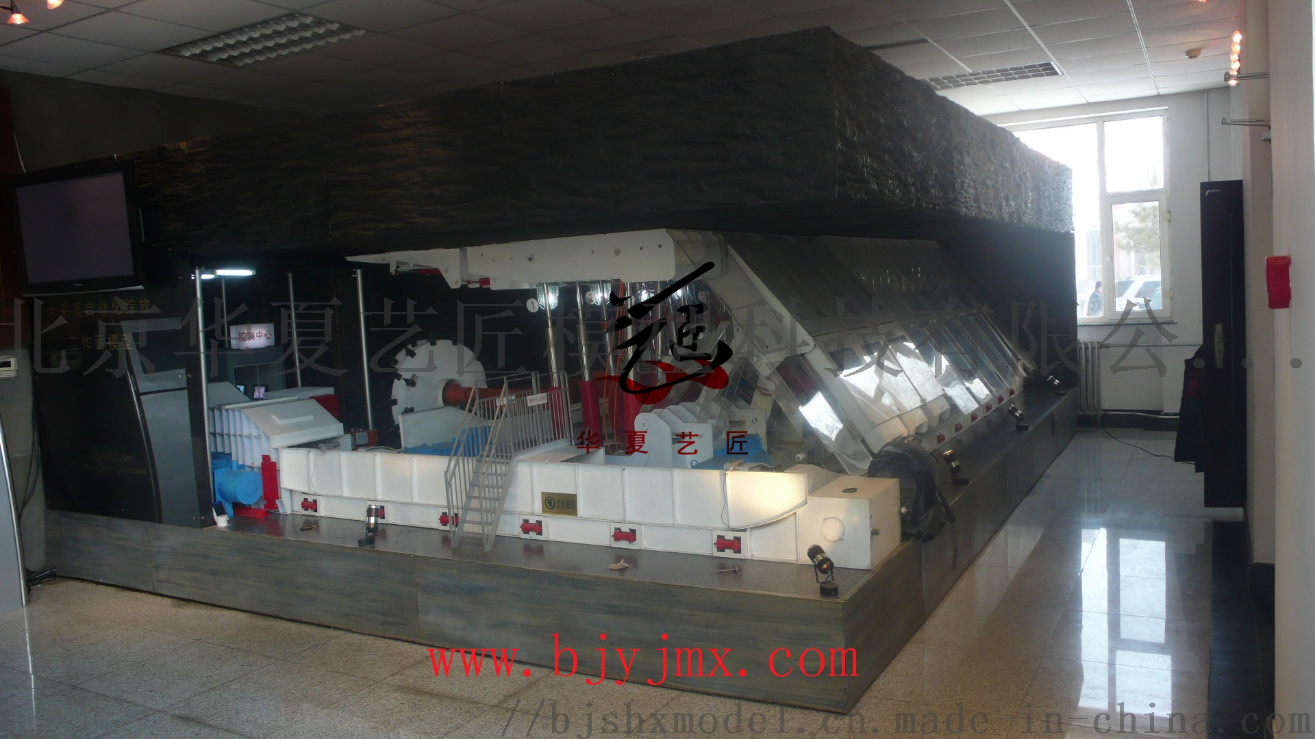 临汾露天煤矿沙盘模型134016995