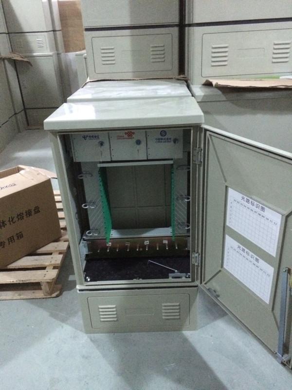 144芯三网合一光缆交接箱-243_副本.jpg