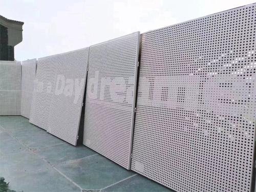 字体打孔铝单板 冲孔铝单板规格 外立面铝板冲孔.jpg