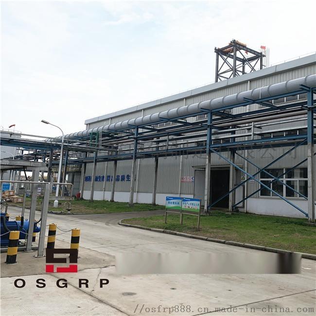 玻璃钢风管 玻璃钢管道厂家 -「江苏欧升」128348565