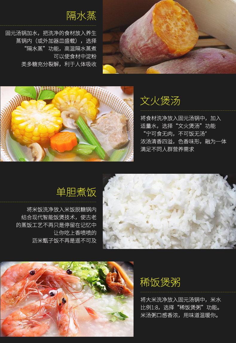 脫糖電飯煲詳情金_14.jpg