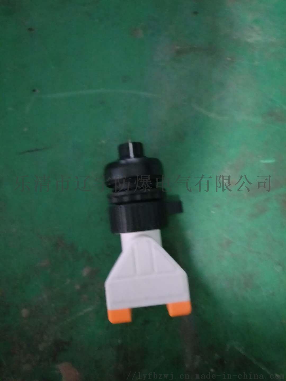 防爆电位器板上型旋转开关YH-W2 现货直供758676982