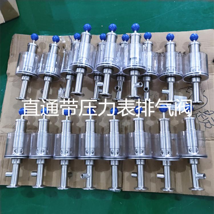 不锈钢减压阀 卫生级蒸汽减压阀/卫生级快装减压阀141543785