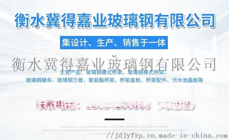 槽式桥架-内页(2)_01.jpg