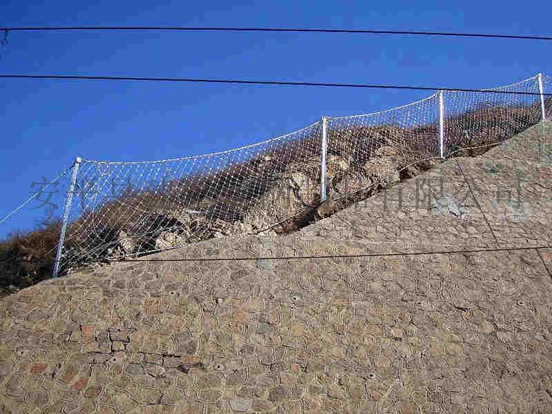 sns被动防护网施工方案  主动防护网单价142787535
