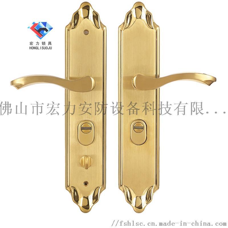 宏力锁厂直销南宁市防盗门执手锁,智能指纹锁820638475