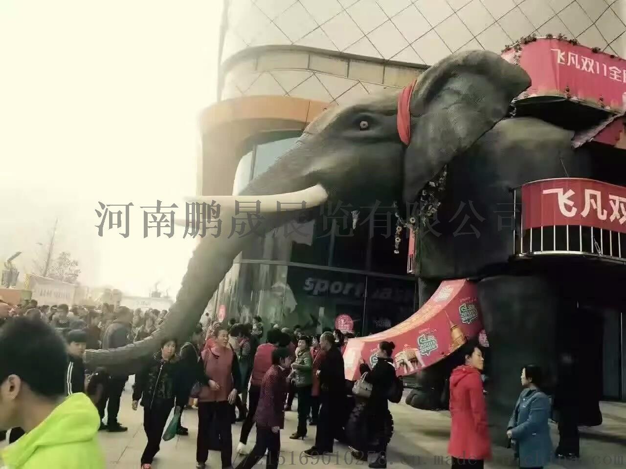 机械大象巡游出租**848102352