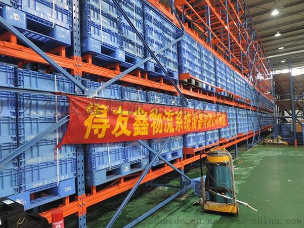 江门得友鑫自动化立体库货架生产dgpe150753265