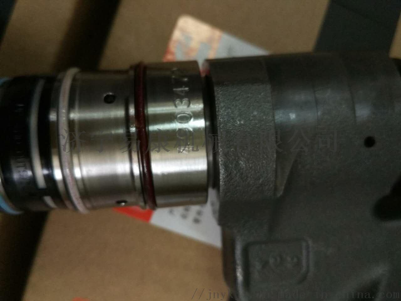 康明斯M11喷油器4903319