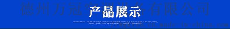 4GS热水暖风机   工业水暖暖风机114821192