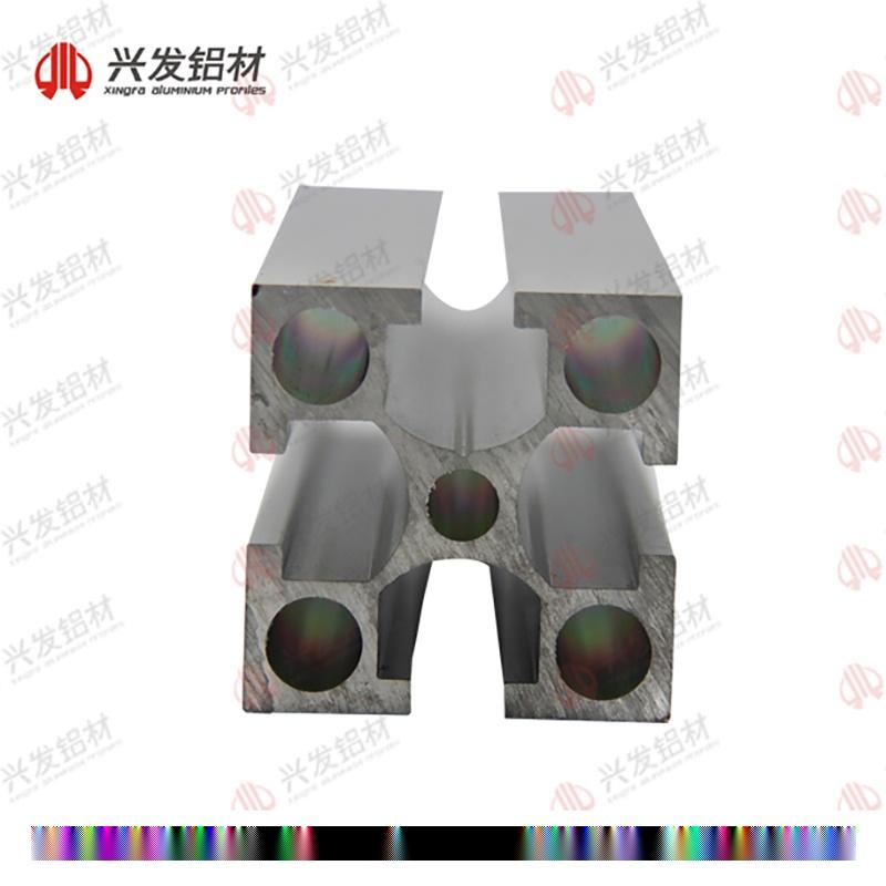 广东兴发铝材厂家直销工业设备安全围栏铝型材138113355