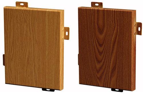 3D木纹铝单板 4D手感木纹铝板 外墙木纹铝板.jpg
