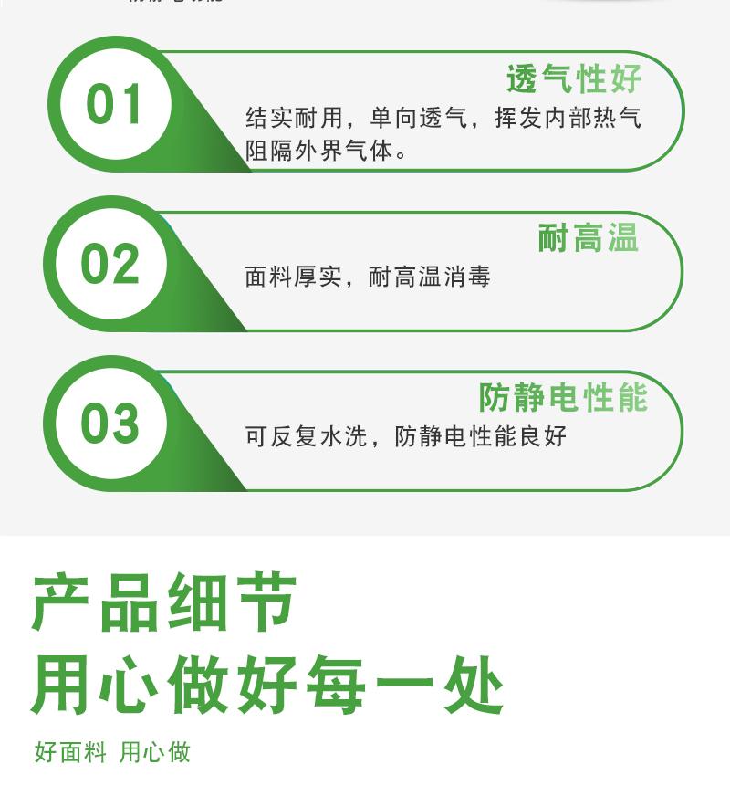 官网模板_03.jpg