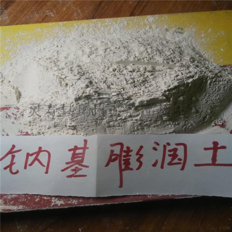 供应铸造用膨润土,黄色膨润土 饲料用膨润土78963412
