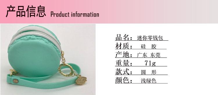 淺綠色矽膠包包詳情_02.jpg