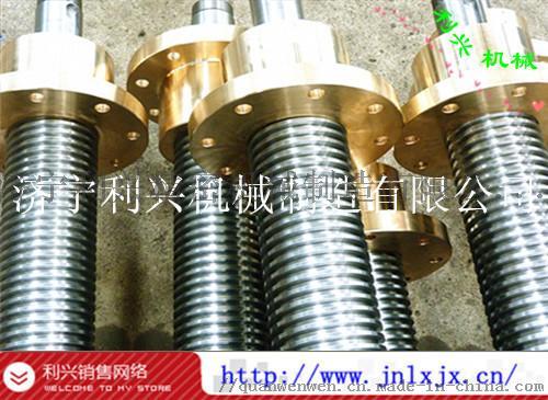 超长大型丝杠定制 28米加长对接丝杆加工96865502
