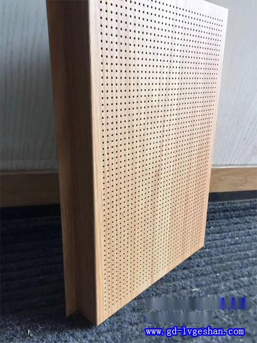勾搭式穿孔吸音铝板 冲孔铝单板吊顶 天花穿孔铝板
