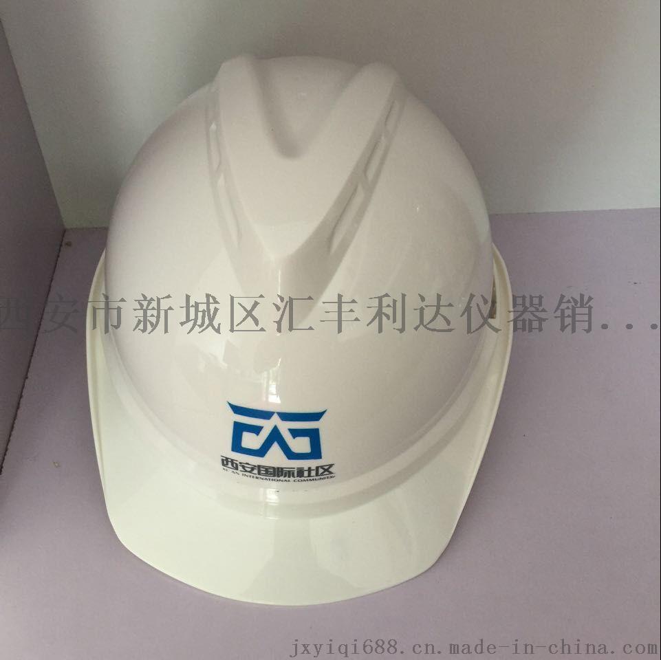 西安哪余可以買到安全帽1365925928263139515