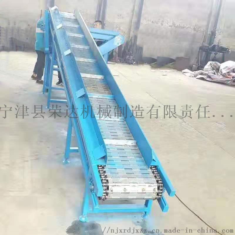 高速轴承链板机8.jpg