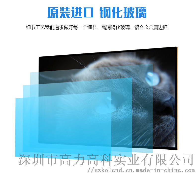 65寸壁挂广告机图片视频播放器高清1080P显示屏64066712
