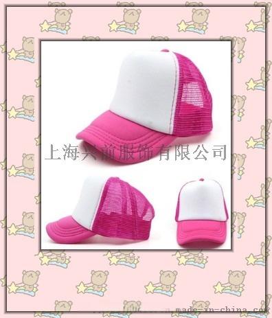透氣網眼棒球帽粉色.jpg