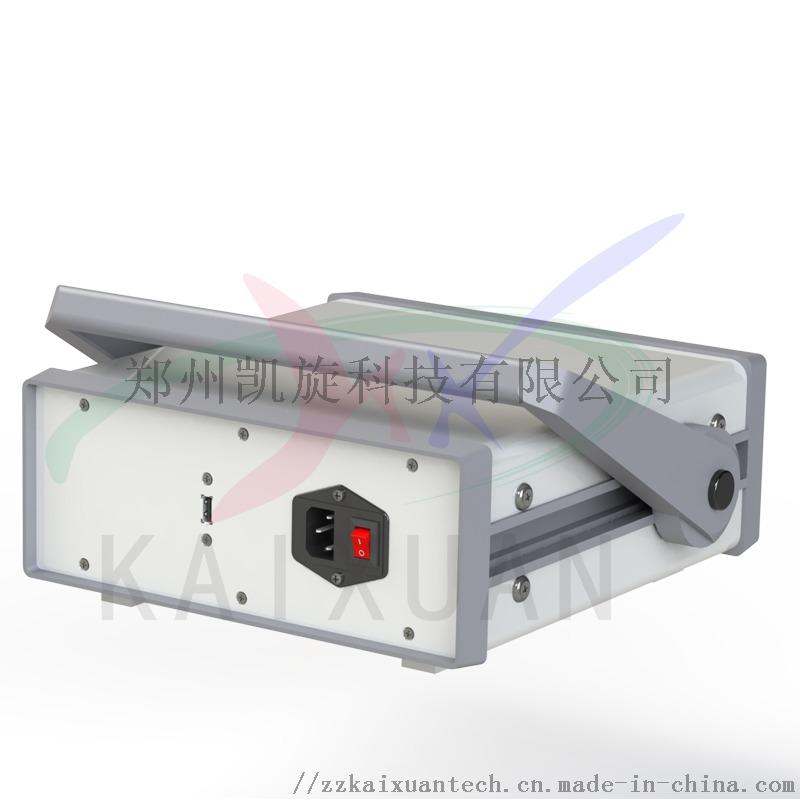 KX-5000AH-3.jpg