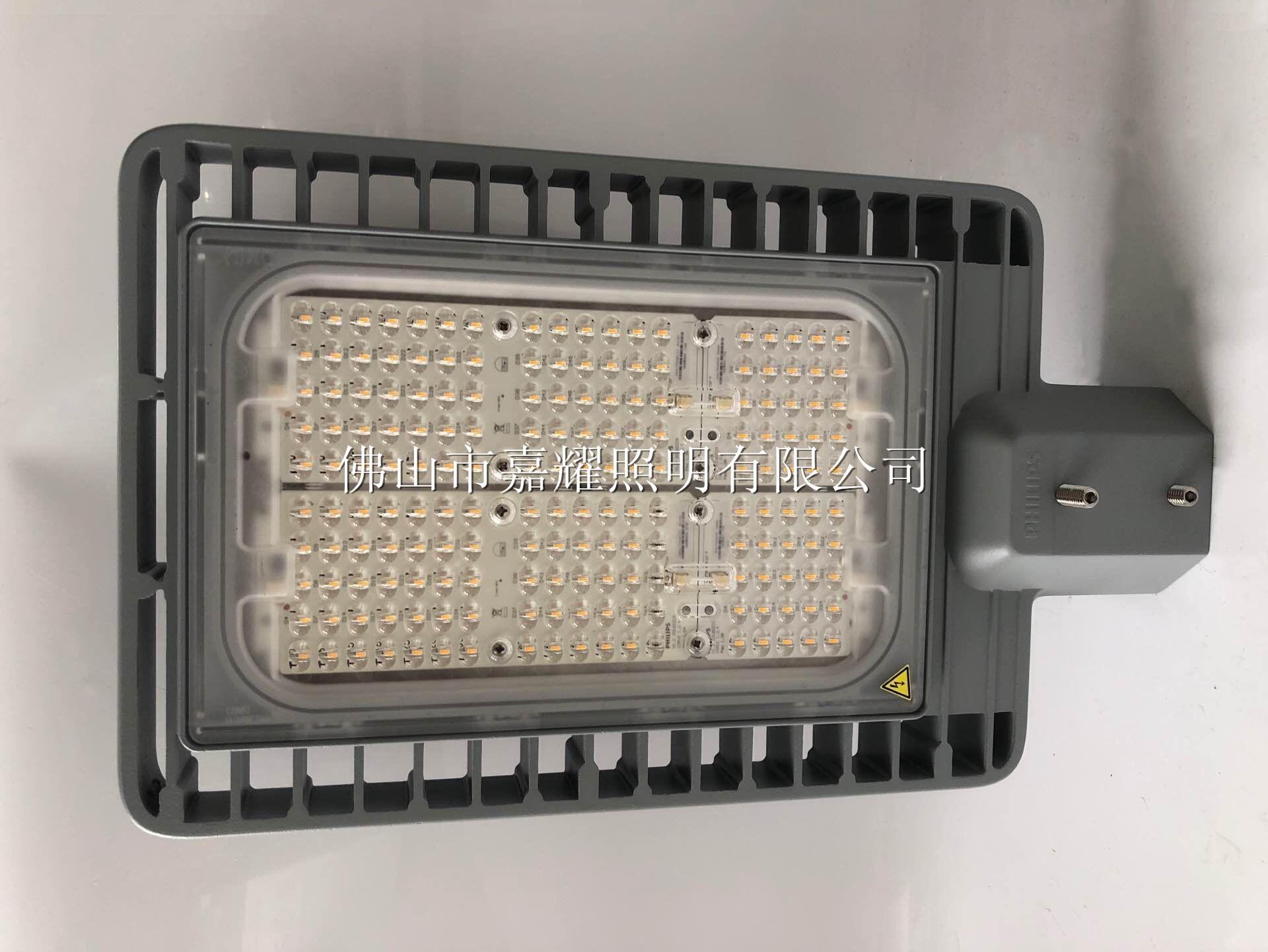 160W路燈1.jpg