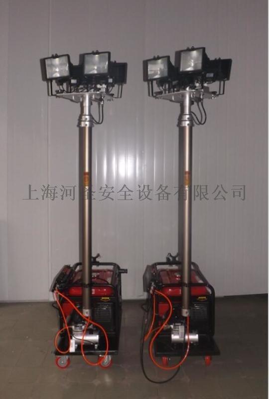 上海河圣 YD-45-2000L 移动照明车85139502