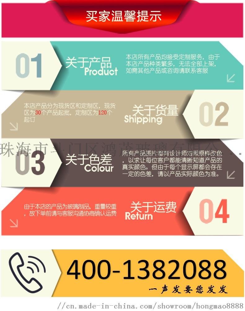 卖家温馨提示新版图+400图-2018-07-18.jpg