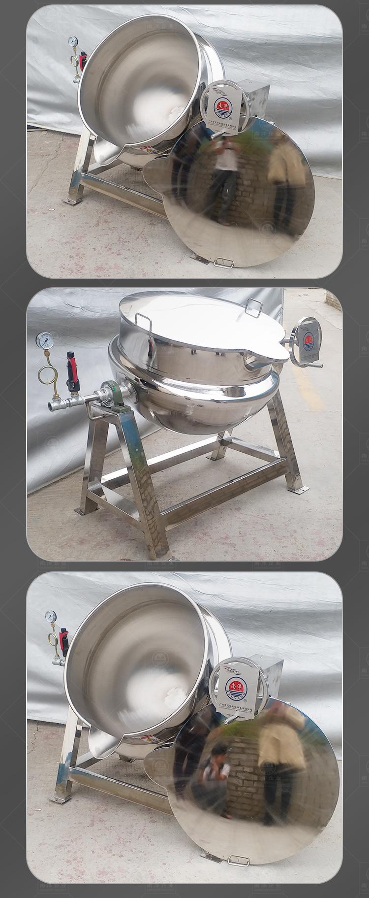 南洋夹层锅——蒸汽,无搅拌_12.jpg