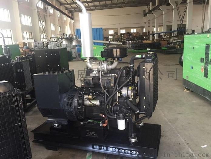 40KW柴油发电机.jpg
