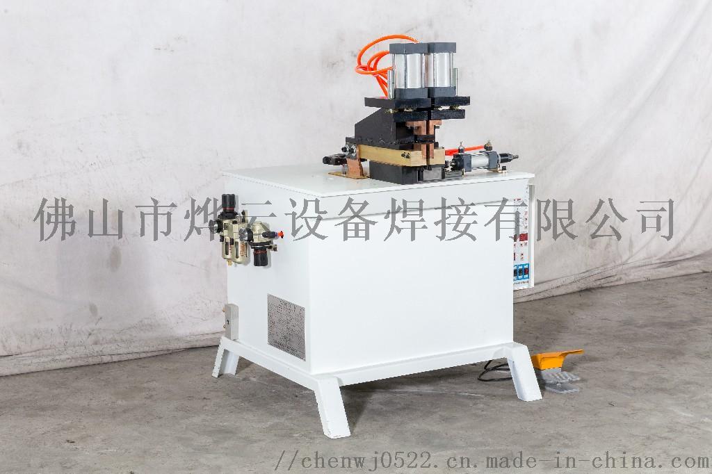 IMG_2711  对焊机.jpg