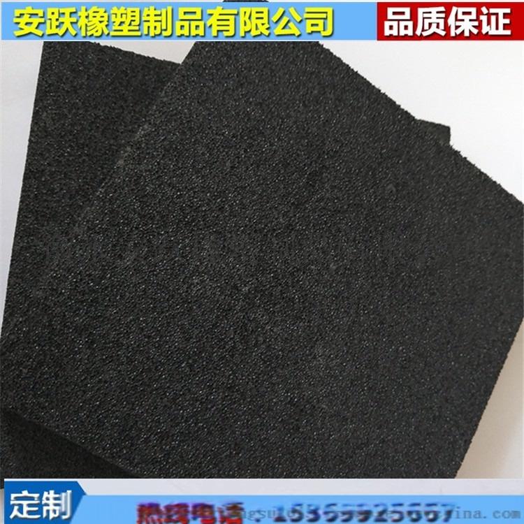 制品型止水条 橡胶止水条定做 沥青纤维木丝板888063455