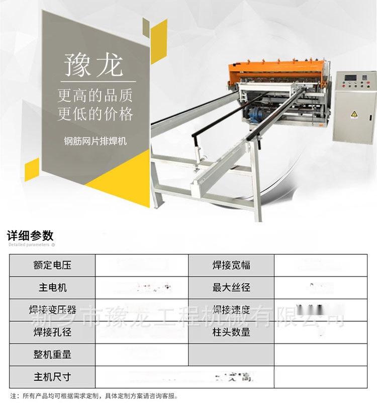 四川内江数控钢筋网焊网机/数控排焊机库存充足