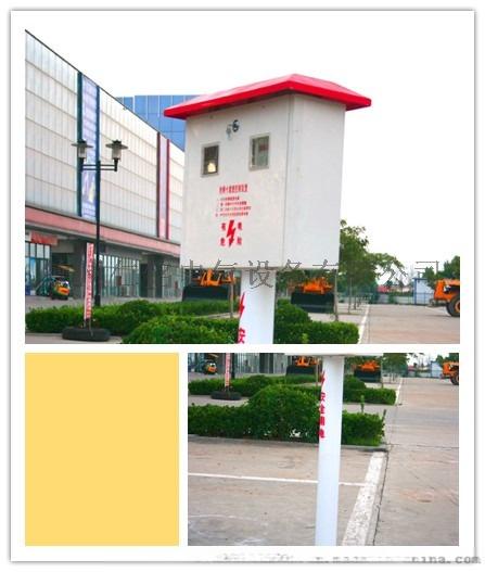 河北农田灌溉一体化玻璃钢智能井房企业工厂919973915