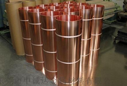 日本进口C1020R无氧铜/C1020R性能830794225