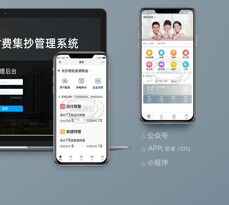 宁波-M_Bus-LXSY-20EZ水表(不带阀)PC_10.jpg