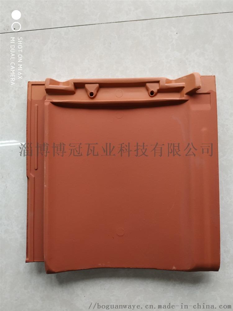 T型法式平板瓦 J型日式和瓦 U型 平板瓦展示135052815
