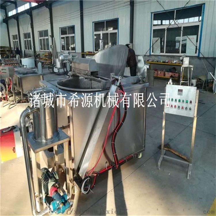 油炸土豆片加工设备供应商 土豆片油炸生产线819713122